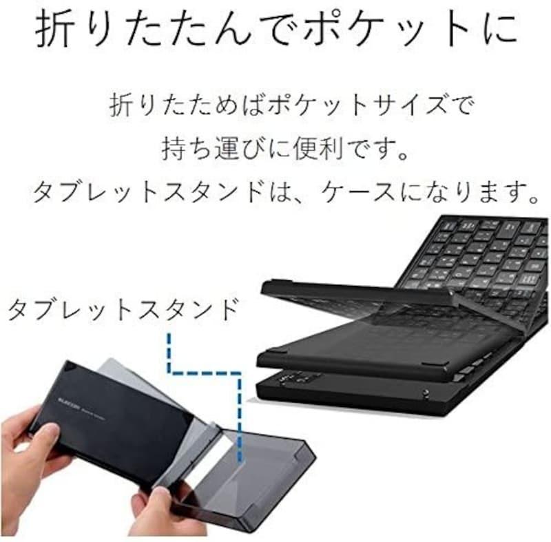 エレコム,Bluetoothキーボード,TK-FLP01BK