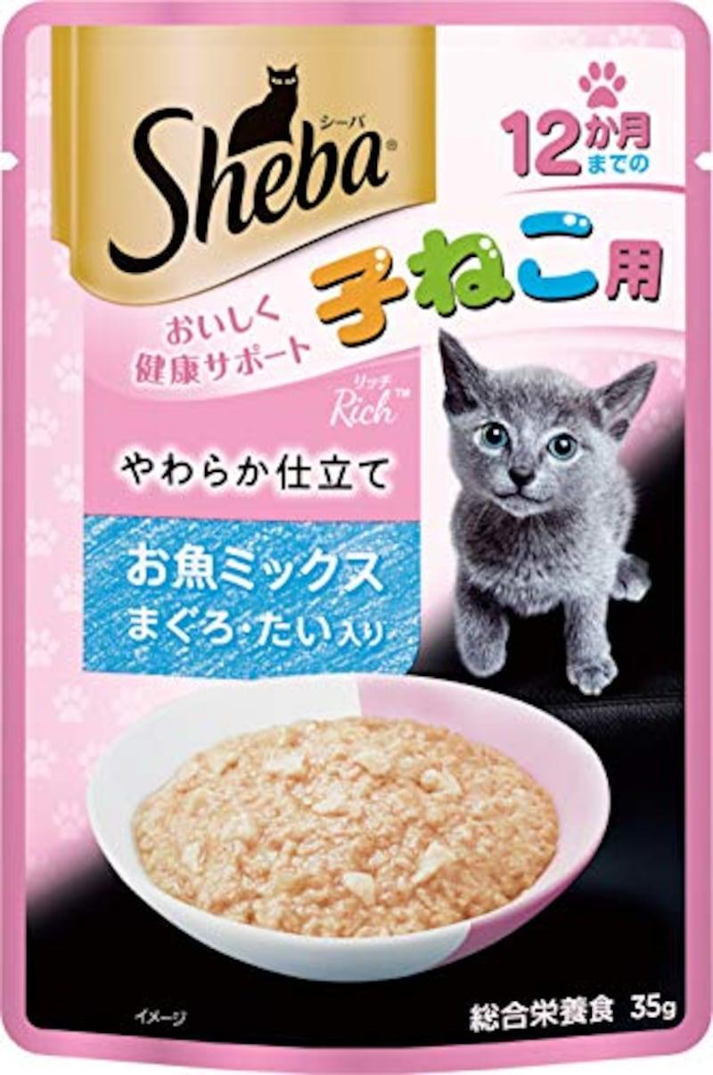 シーバ ,キャットフード リッチ 12か月までの子猫用,SRI150