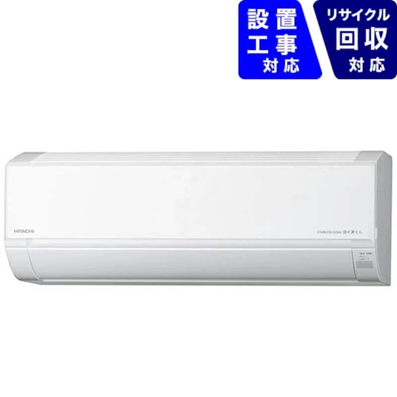 HITACHI(日立),白くまくん Dシリーズ 2021年3月発売,RAS-D25L-W