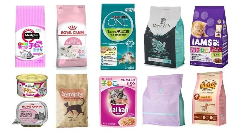 子猫の餌おすすめ人気ランキング23選|適切な量や回数・切り替え時に食べないときの対処法も