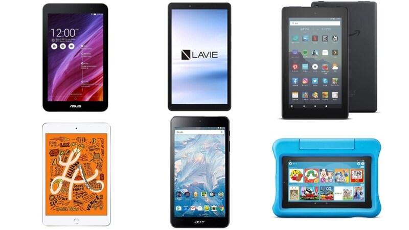 7インチタブレットのおすすめ14選 持ち運びしやすい大きさ!SIMフリーも【2021】