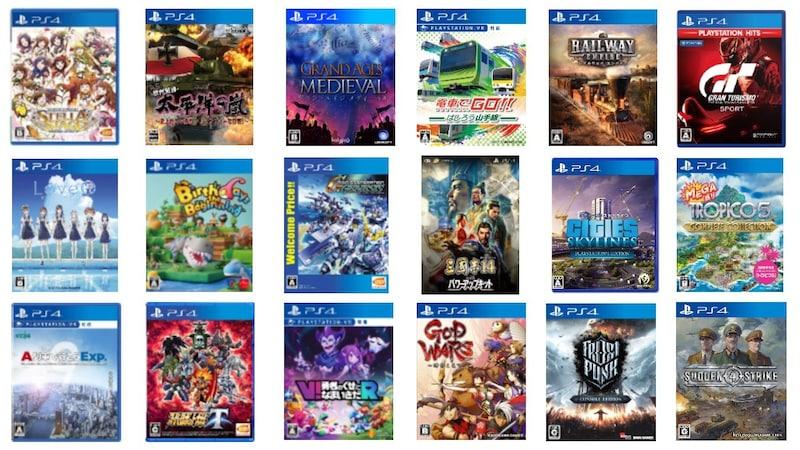 【2021】PS4シミュレーションゲームのおすすめ人気ランキング21選|戦略系から育成系まで紹介!