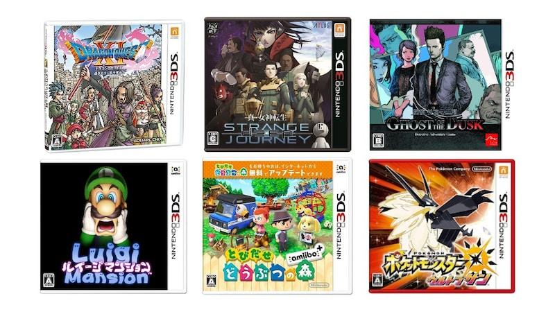 3DSソフトのおすすめ人気ランキング35選|RPGやアクションなどジャンル別に紹介!