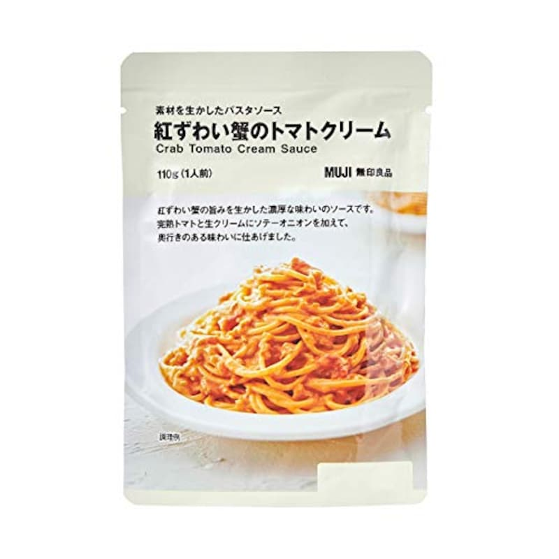 無印良品,素材を生かしたパスタソース 紅ずわい蟹のトマトクリーム,82143591