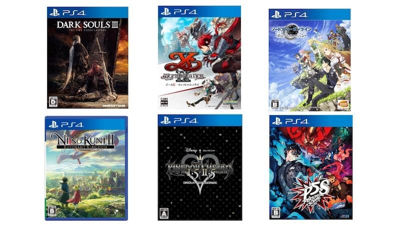 【2021】PS4のRPGゲームおすすめ人気ランキング30選|名作や王道までソフトを一覧で比較!