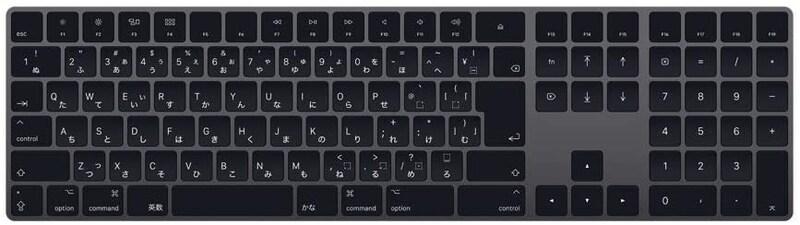Apple(アップル),Magic Keyboard(テンキー付き),MRMH2J/A