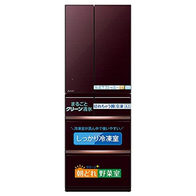 MITSUBISHI ELECTRIC(三菱電機),コンパクト大容量冷蔵庫,MR-WX52F