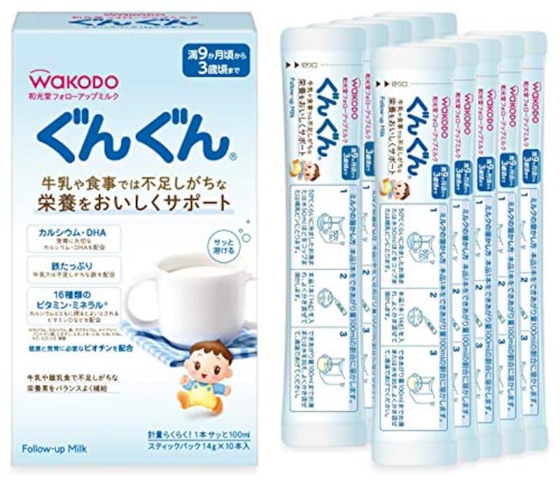 和光堂 ,フォローアップミルク ぐんぐん