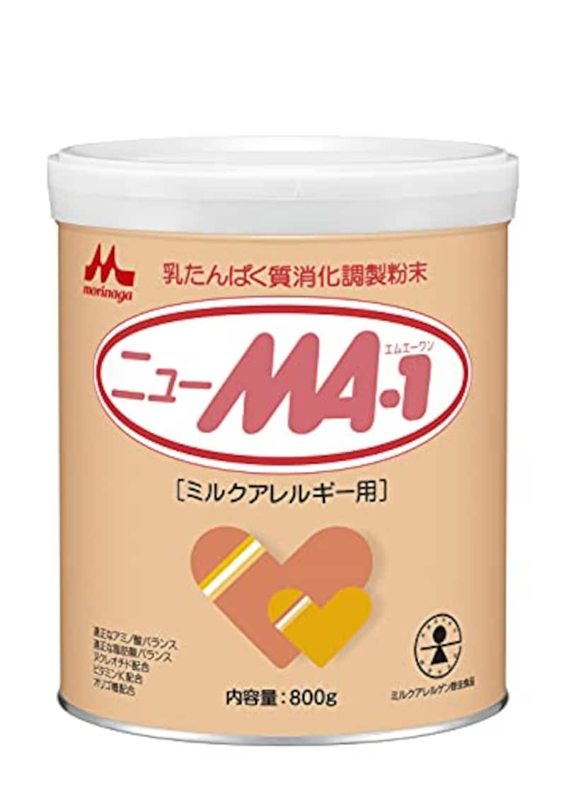 森永乳業,ニューMA-1 ミルクアレルギー用粉ミルク