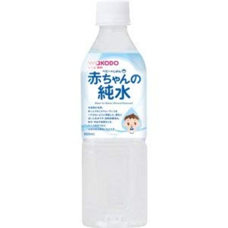 和光堂 ,ベビーのじかん 赤ちゃんの純水