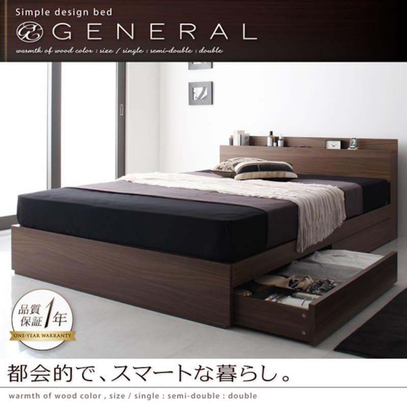 General,セミダブルベッド フランスベッドマットレス付き