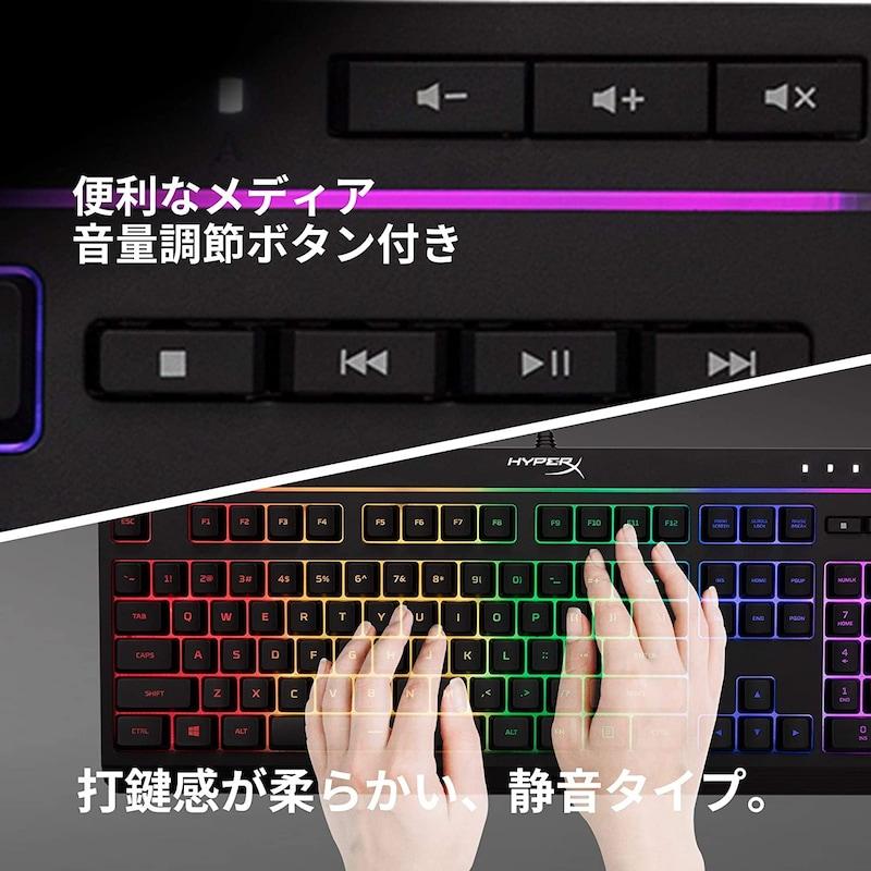 キングストンテクノロジー,HyperX Alloy Core RGB ゲーミングキーボード,HX-KB5ME2-JP