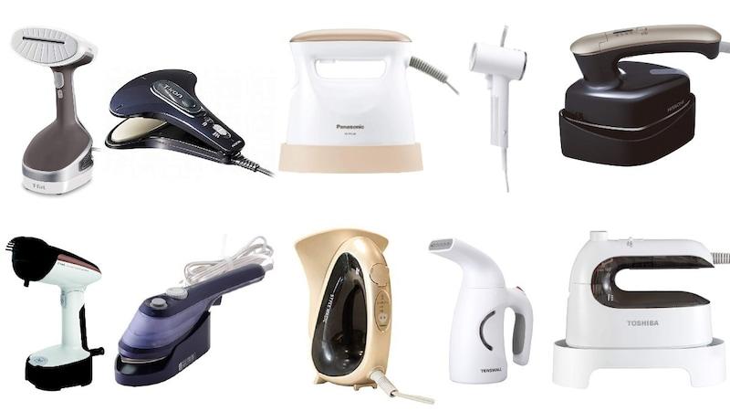 【2021】衣類スチーマーおすすめランキング28選 パナソニックやティファールの人気商品を比較!コードレスタイプや使い方も紹介