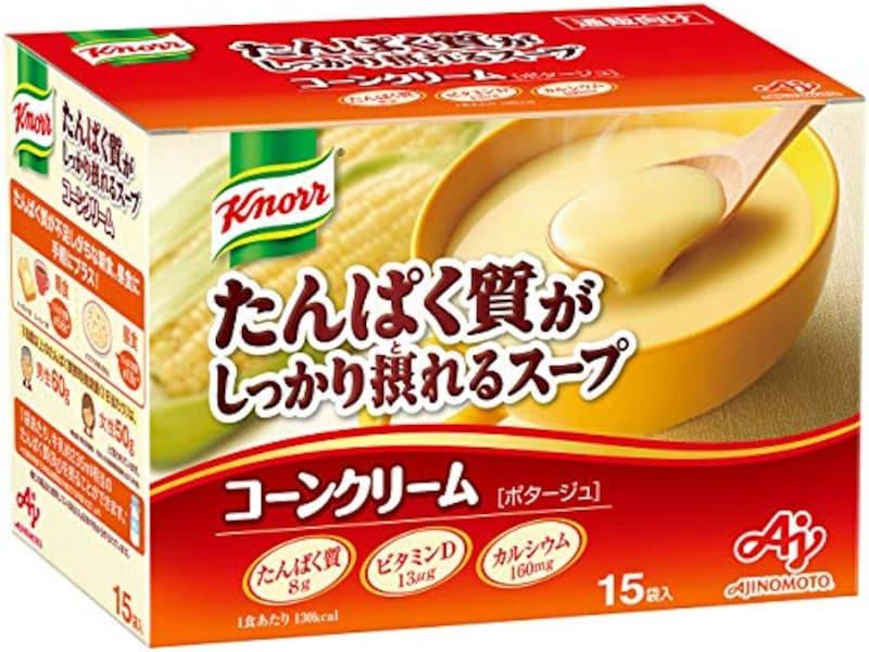 味の素,クノール たんぱく質がしっかり摂れるスープ コーンクリーム