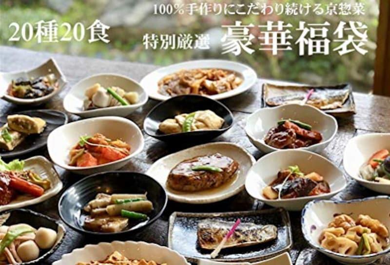 総菜レストランわくわく,豪華特別厳選福袋 20種20食