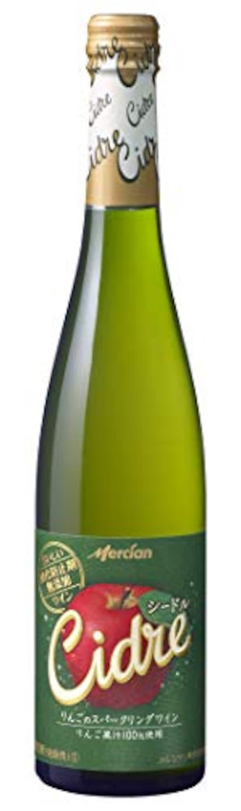 メルシャン,おいしい酸化防止剤無添加ワイン シードル