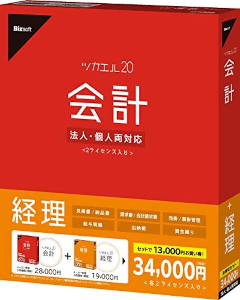 ビズソフト,【新消費税対応】ツカエル会計 20 +経理 電子帳簿保存 あんしん電話サポート
