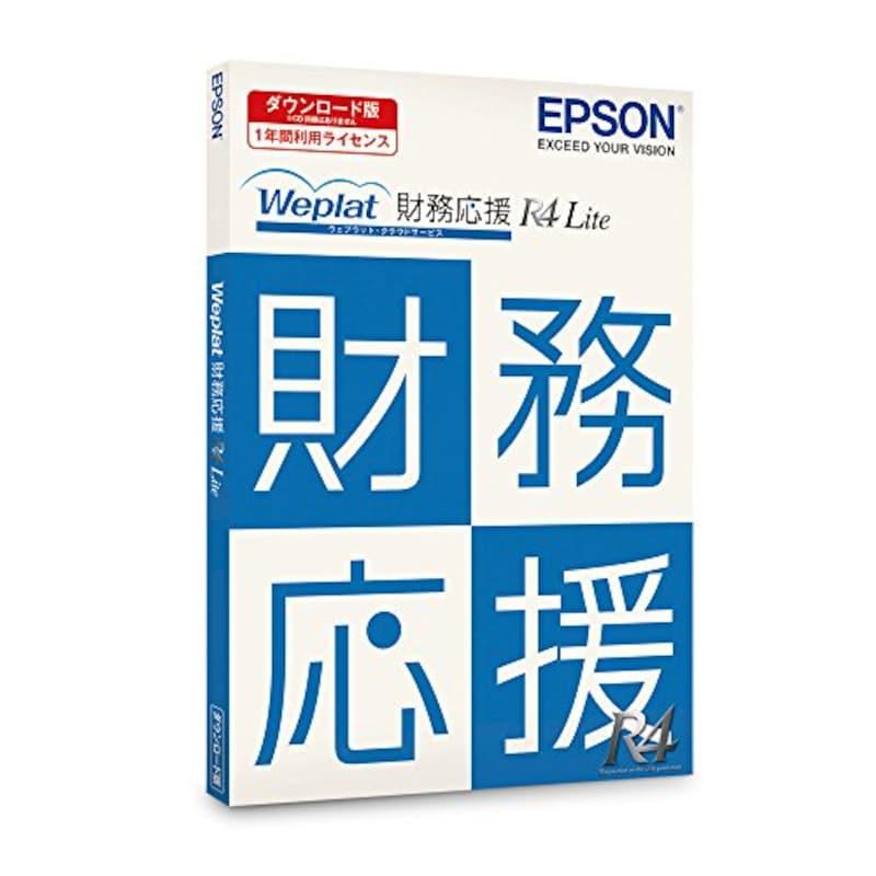 エプソン,Weplat 財務応援 R4 Lite   ダウンロード版