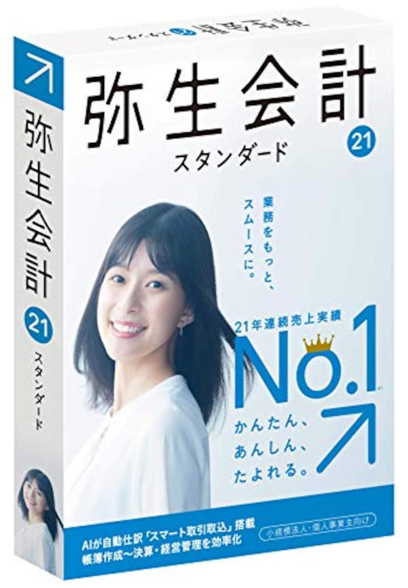 弥生,弥生会計 21 スタンダード 【消費税法改正対応】   パッケージ版