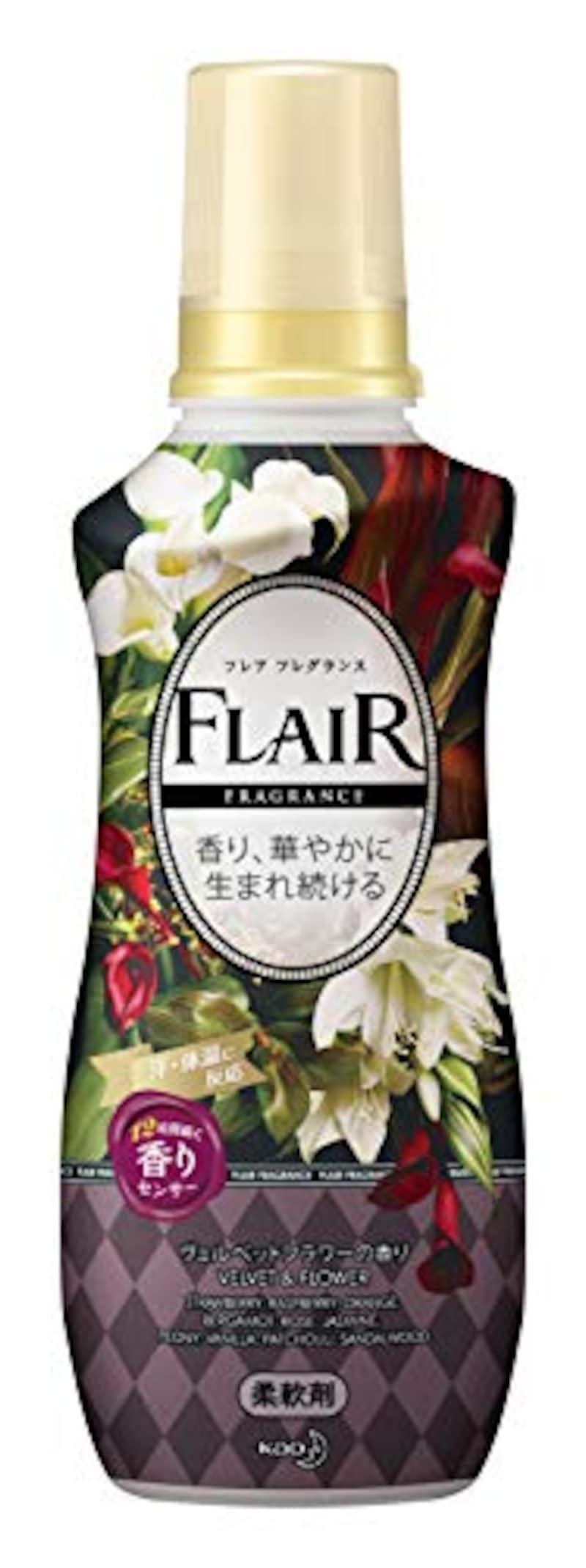 花王(KAO),フレアフレグランス ヴェルベット&フラワーの香り