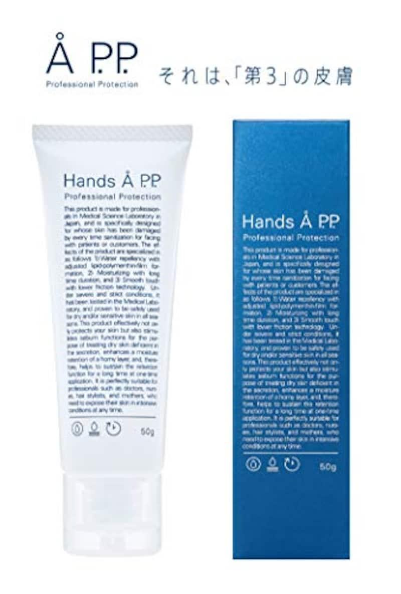 Hands A P.P(ハンズエーピーピー),プロフェッショナルプロテクション ハンドクリーム