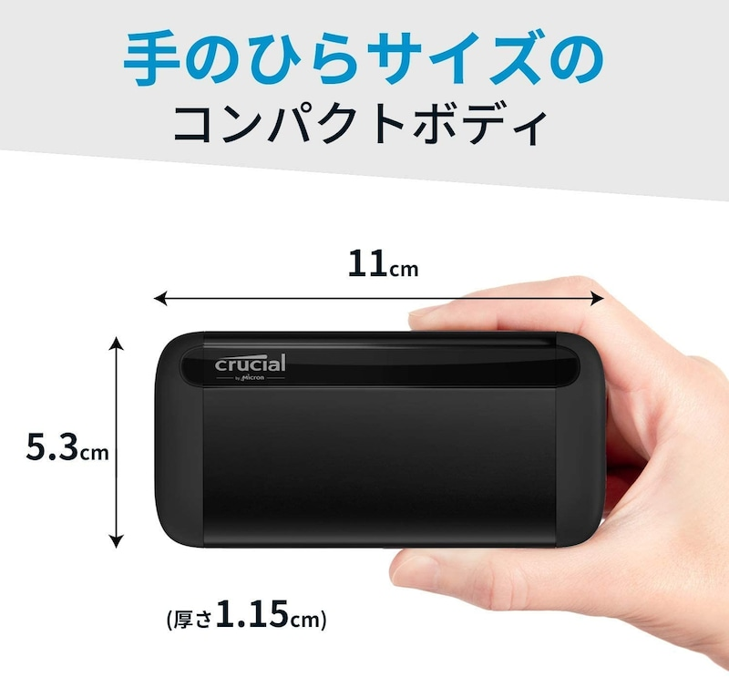 Micron(マイクロン),Crucial X8 ポータブル外付けSSD 1TB,CT1000X8SSD9