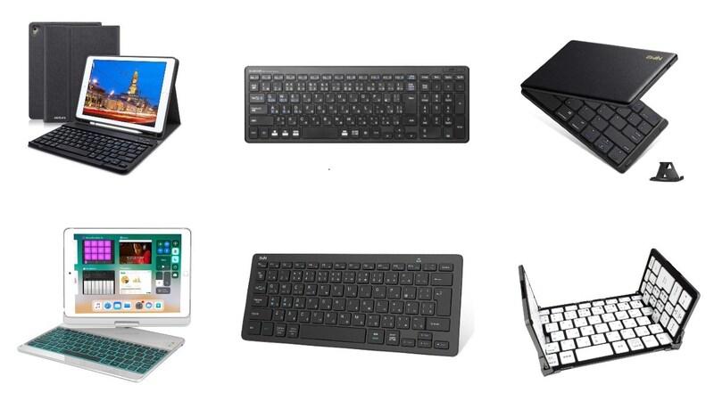 【2021年】Bluetoothキーボードおすすめランキング24選 タイプで分類し接続方法までご紹介!