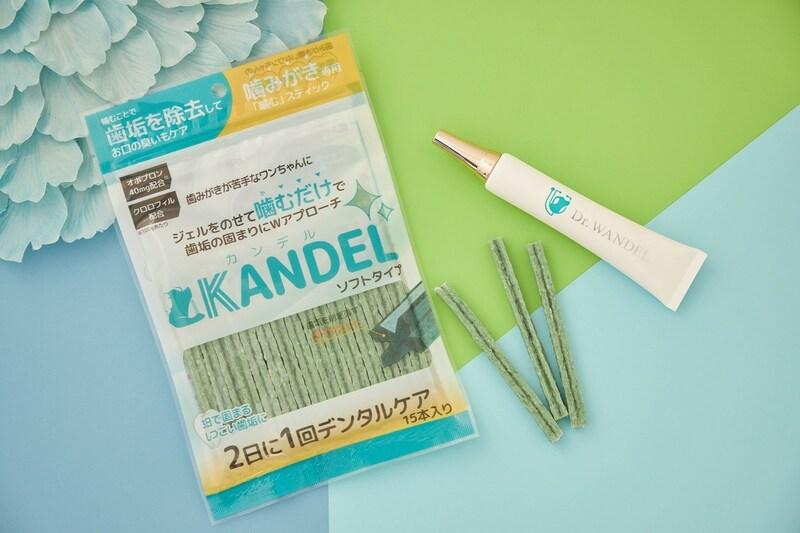 ライフナビ,Dr.WANDEL+KANDELセット