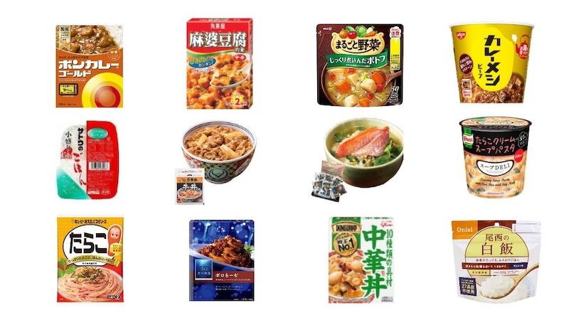 レトルト食品おすすめ人気ランキング32選| 常温保存タイプや詰め合わせギフトも【2021年版】