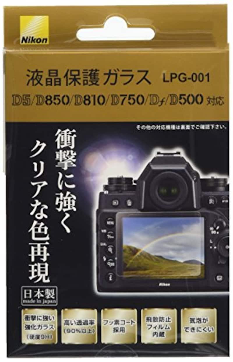 Nikon(ニコン),液晶保護ガラス,LPG-001