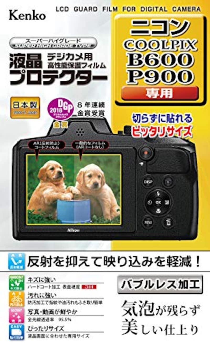 Kenko(ケンコー),液晶プロテクター Nikon COOLPIX B600/P900/B700/P610用,KLP-NB600