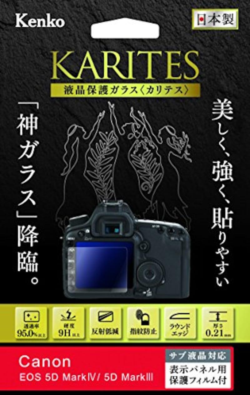 Kenko(ケンコー),液晶保護ガラス KARITES Canon EOS5D MarkIV/5Ds/5DMarkIII用,KKG-CEOS5DM4