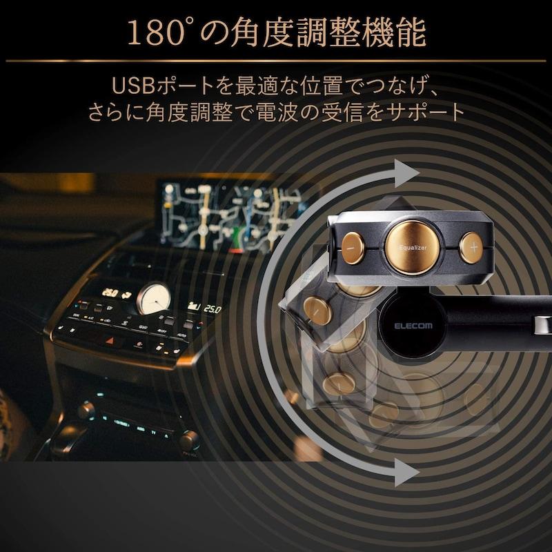 ELECOM(エレコム),FM トランスミッター シガーチャージャー,EC-FM03BK