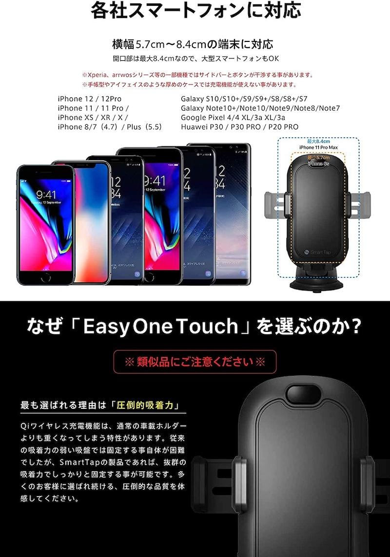SmartTap(スマートタップ),SmartTap Qi  EasyOneTouch4 X wireless,EasyOneTouch4 X wireless