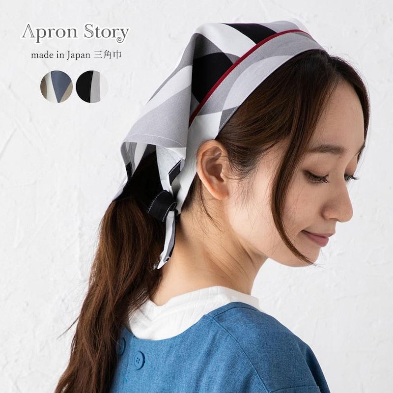 apron story(エプロンストーリー),三角巾(ウェーブ),SA0024