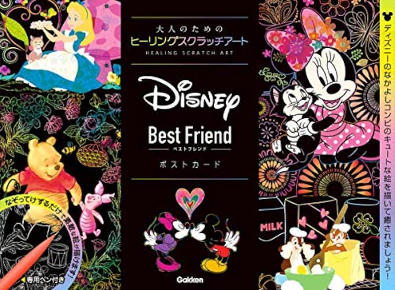 学研プラス,Disney Best Friend ポストカード