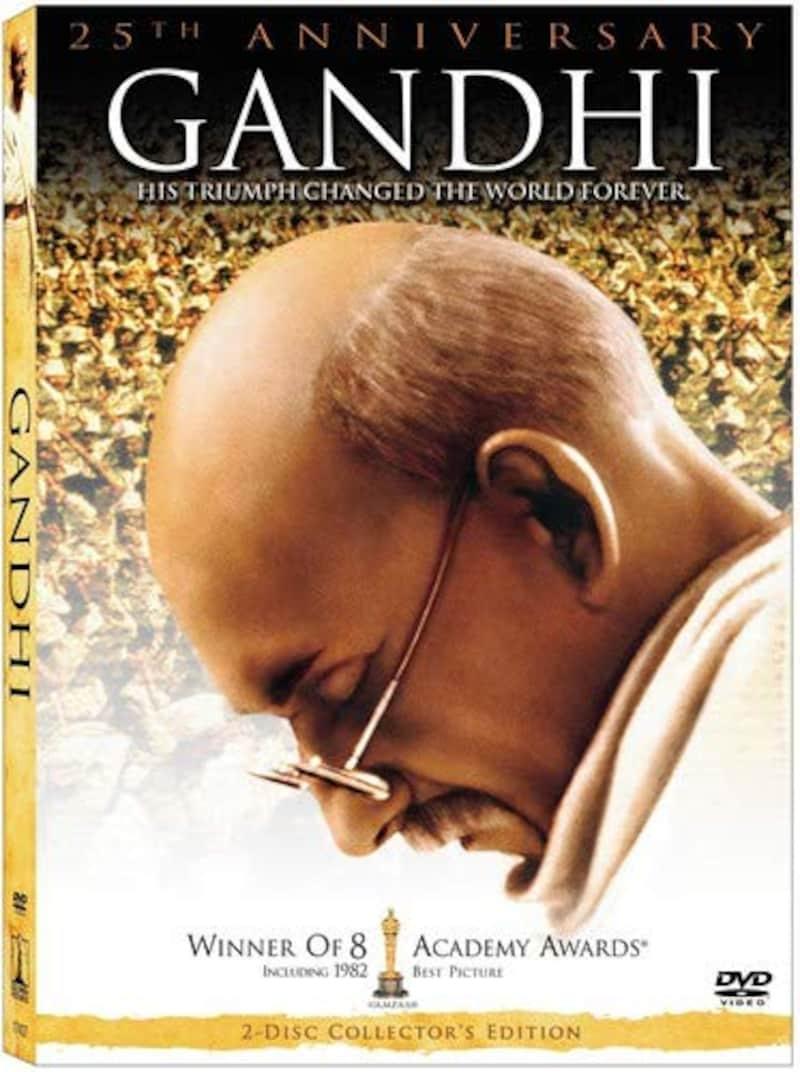 Gandhi(ガンジー)