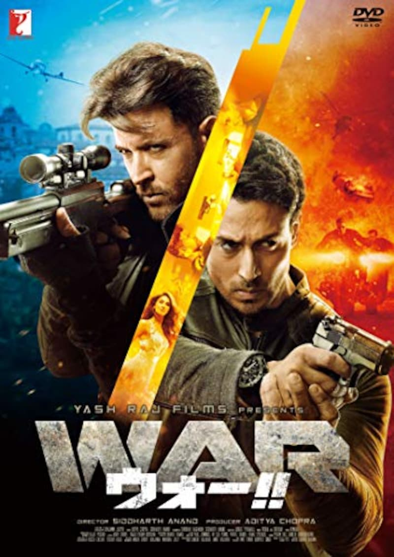 WAR ウォー!!