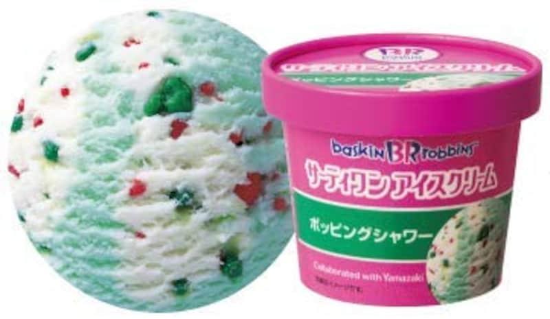 サーティワン,アイスクリーム 定番5種セット