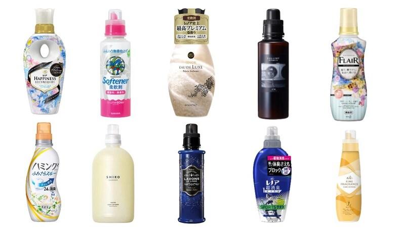 【2021】柔軟剤おすすめ人気ランキング33選|いい香りの人気モデルや専門家選定の商品もご紹介