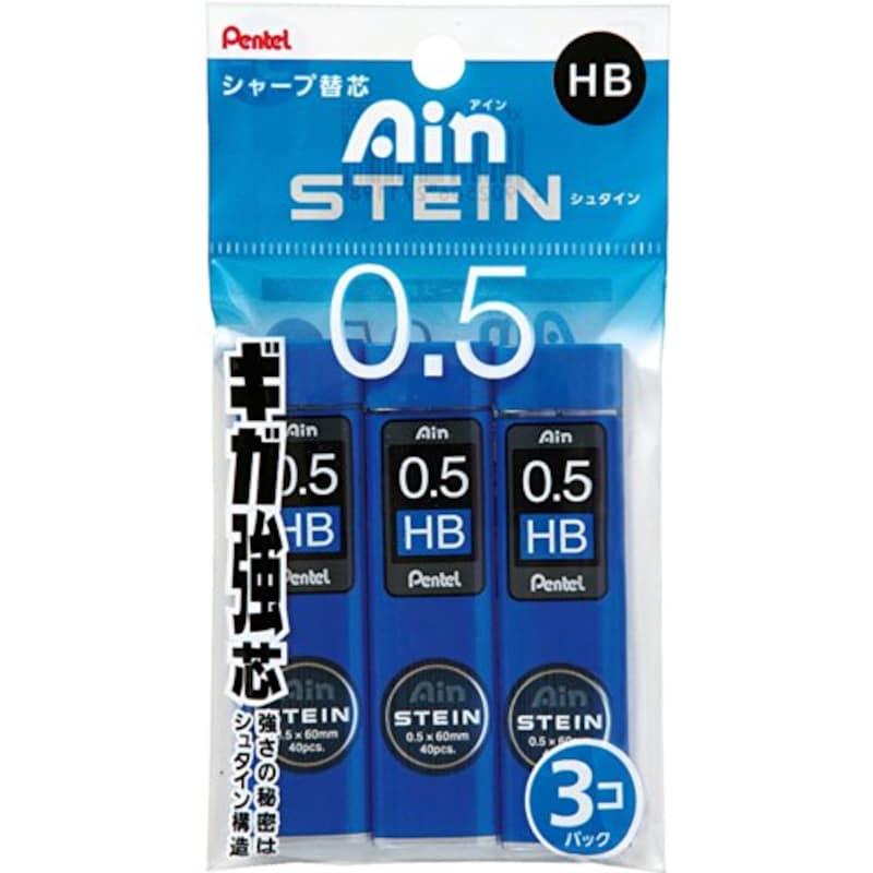 ぺんてる,シャープペン芯 アイン シュタイン HB ,XC275HB-3P