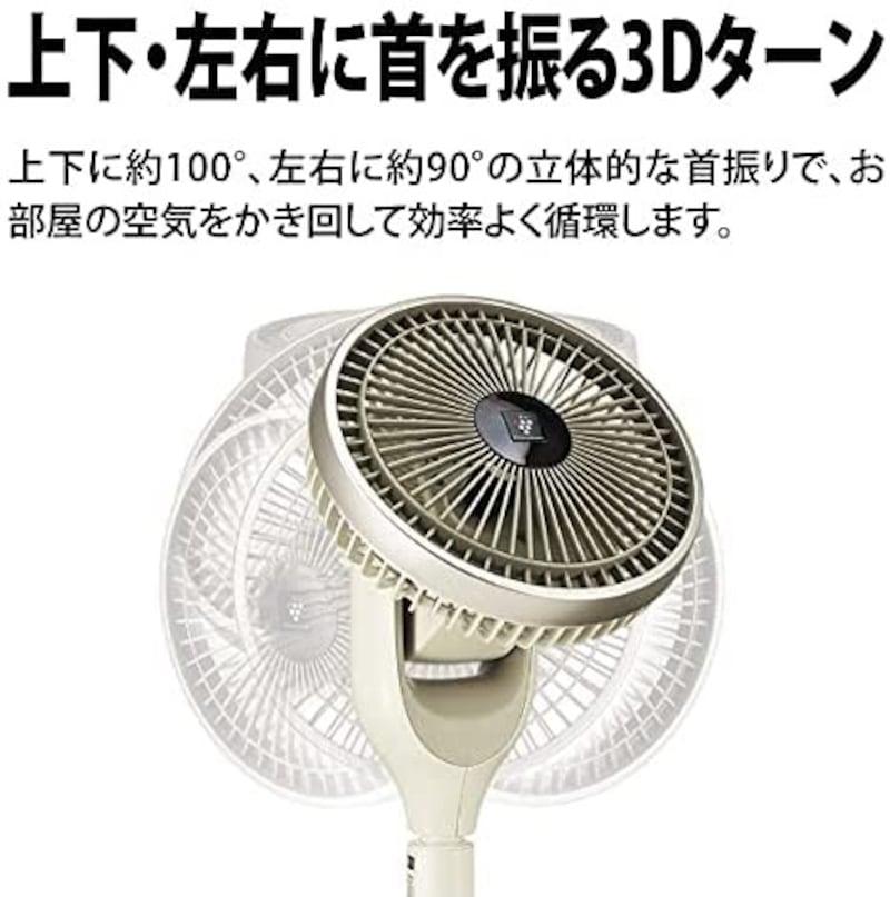 SHARP(シャープ),コードレス3Dファン,PJ-N2DBG-C