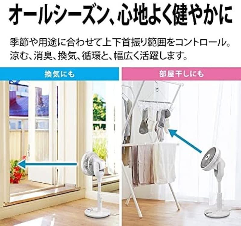SHARP(シャープ),プラズマクラスター扇風機 3Dファン,PJ-N2DS-W