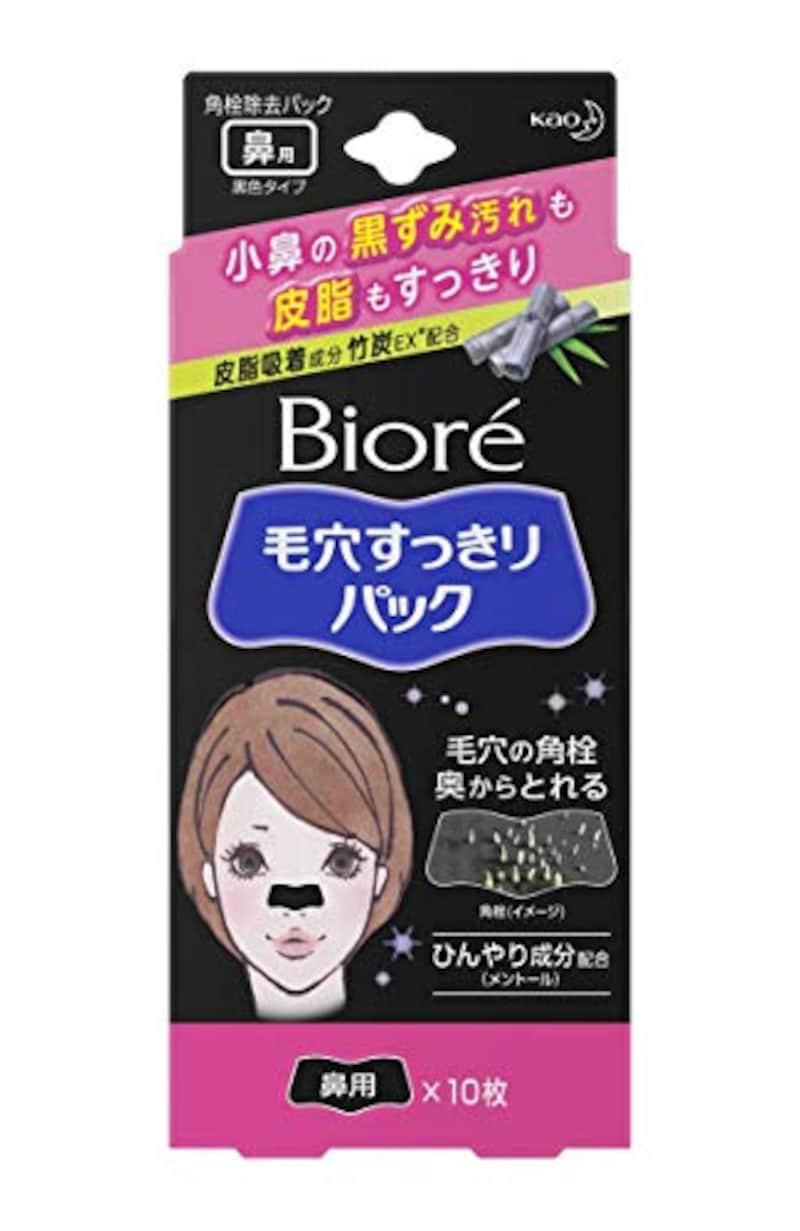花王,ビオレ 毛穴すっきりパック 鼻用 黒色タイプ