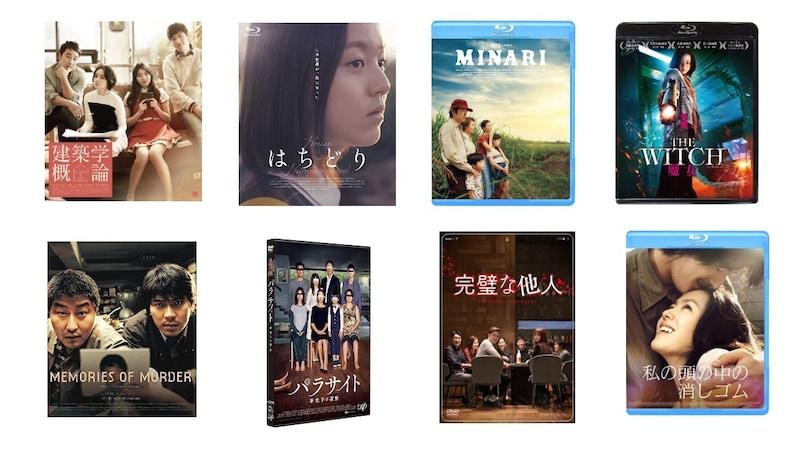 【2021最新】韓国映画おすすめ人気ランキング51選|恋愛、サスペンスなどジャンル別に名作を紹介