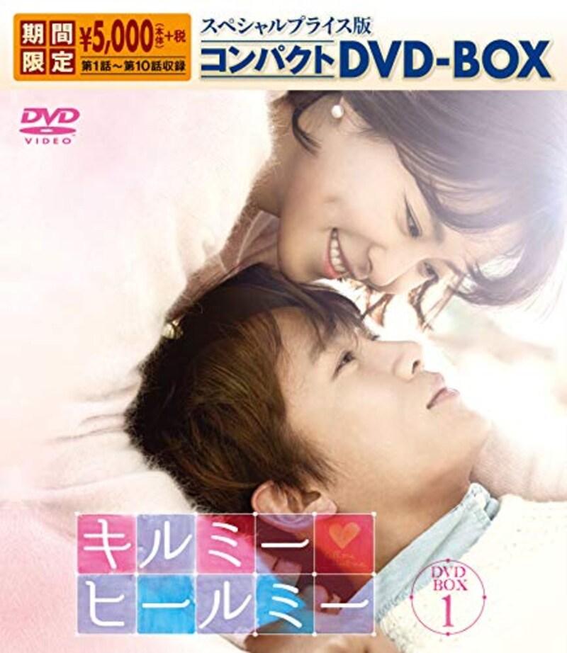 TCエンタテインメント,キルミー・ヒールミー
