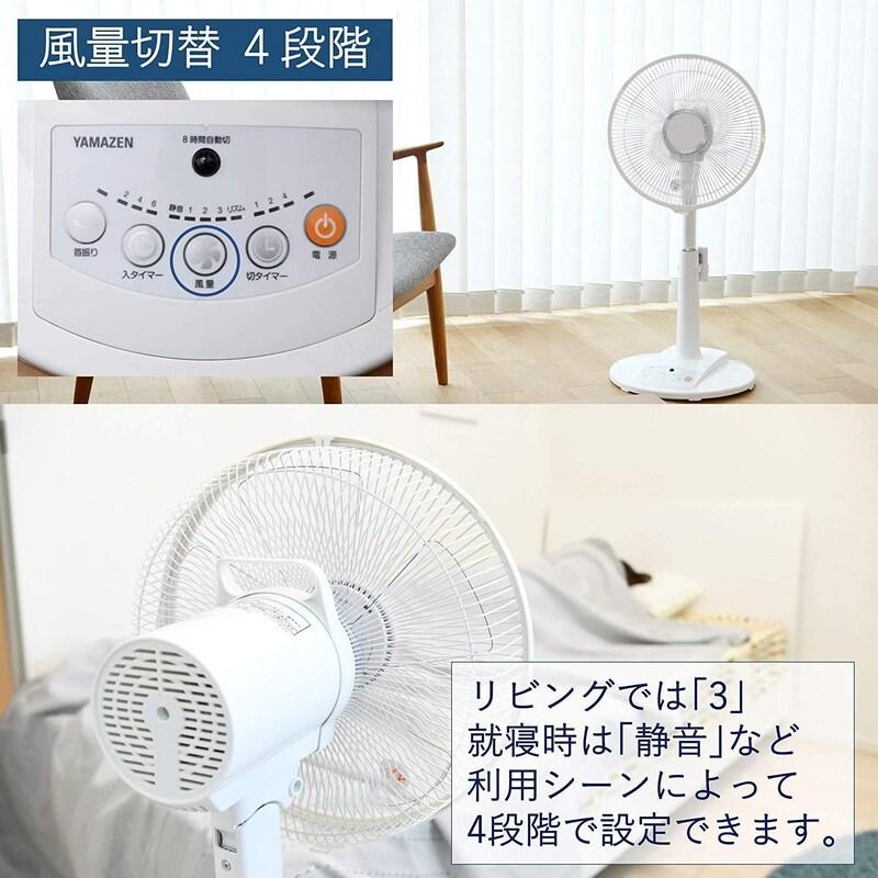 山善(YAMAZEN),扇風機(ALX-LD301),ALX-LD301