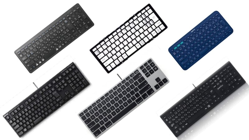 パンタグラフキーボードのおすすめ17選|無線タイプやテンキーレスなど紹介!フルサイズも