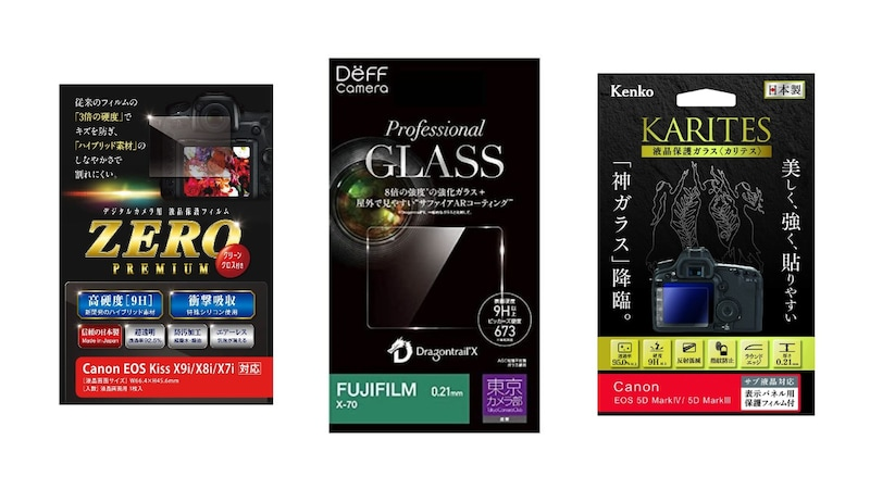 【2021】カメラ用液晶保護フィルムのおすすめ人気ランキング15選|画面の保護や見やすさ向上に!貼り方&剥がし方も解説