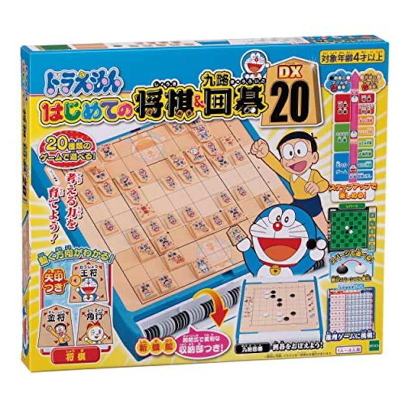 EPOCH(エポック),ドラえもん はじめての将棋&九路囲碁DX20